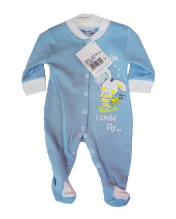 Φορμάκι-Παιδικό-Αγόρι-35734-Pretty-Baby.png