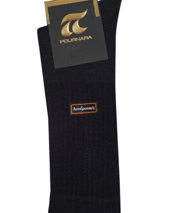 195 black αντιιδρωτικές κάλτσες